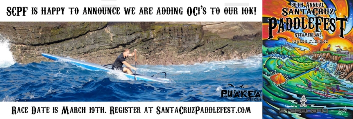 Outrigger Announcement